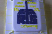 MRIAS 50th Anniversary Cake